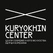 Выставка Международный фестиваль видеоарта «Видеоформа-2020», Санкт-Петербург
