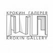 Крокин-галерея
