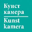 Выставка Российский посланник в Корее: Карл Вебер и его коллекции, Санкт-Петербург