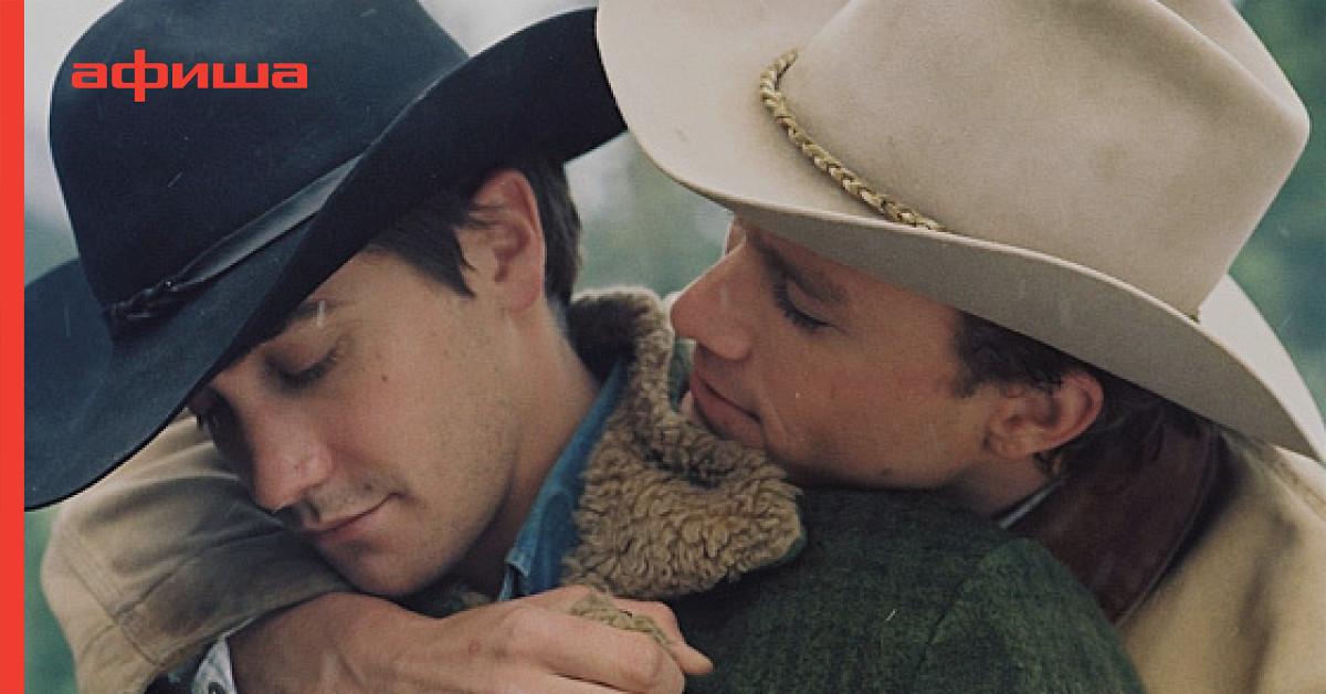 Фильмы с участием французских геев