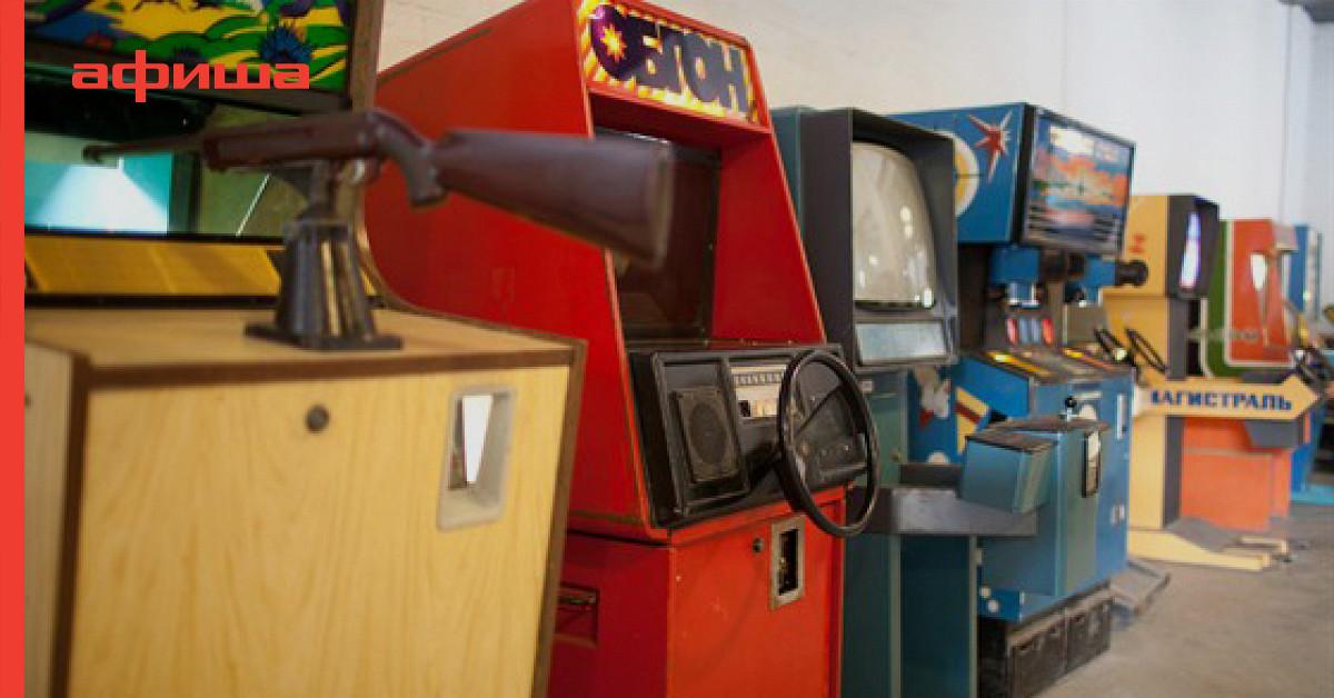 Псков игровые автоматы залы бернс симпсоны игровые автоматы