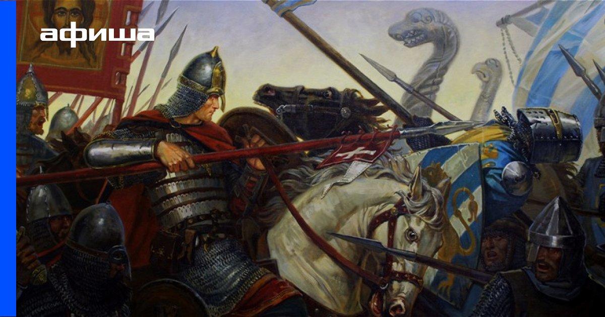 Выставка Герои Невской битвы, Санкт-Петербург