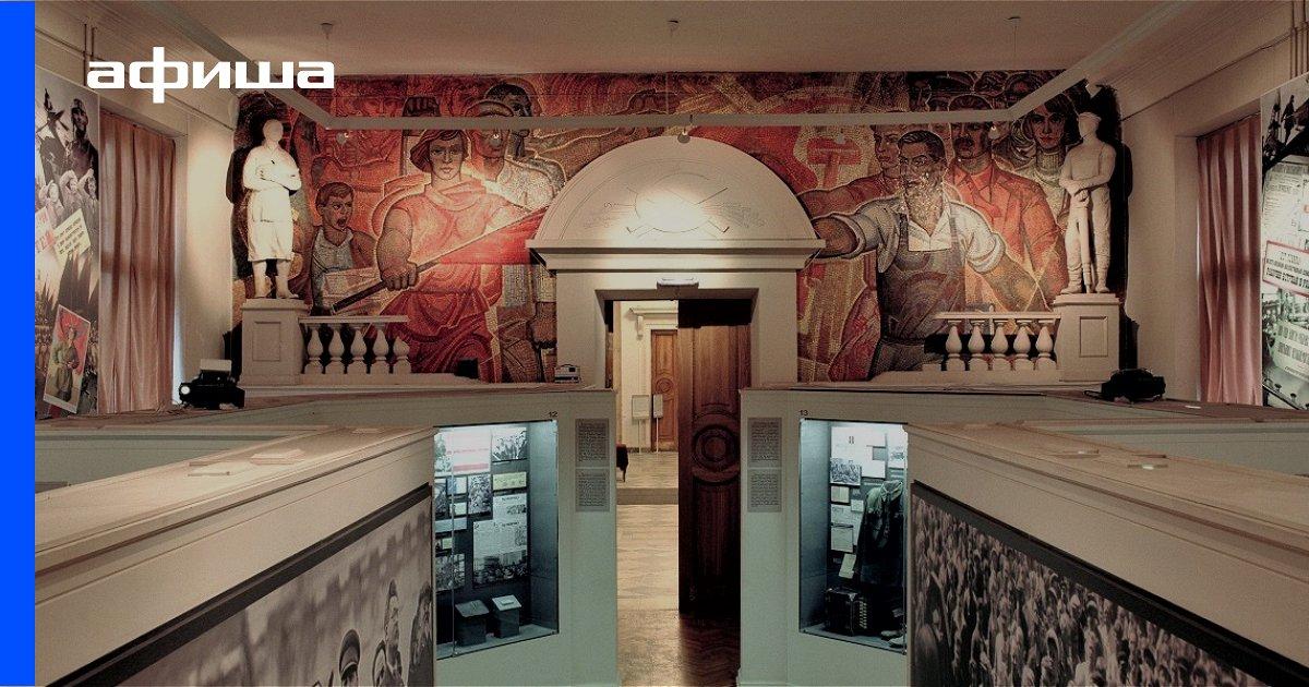 Выставка Советская эпоха: между утопией и реальностью, Санкт-Петербург