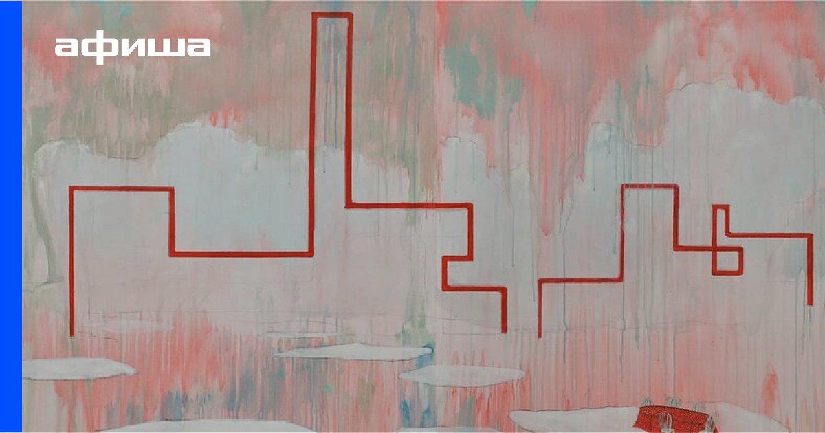 Выставка Юлия Вирко и Антон Гельфанд. Твое сознание не знает границ, Санкт-Петербург