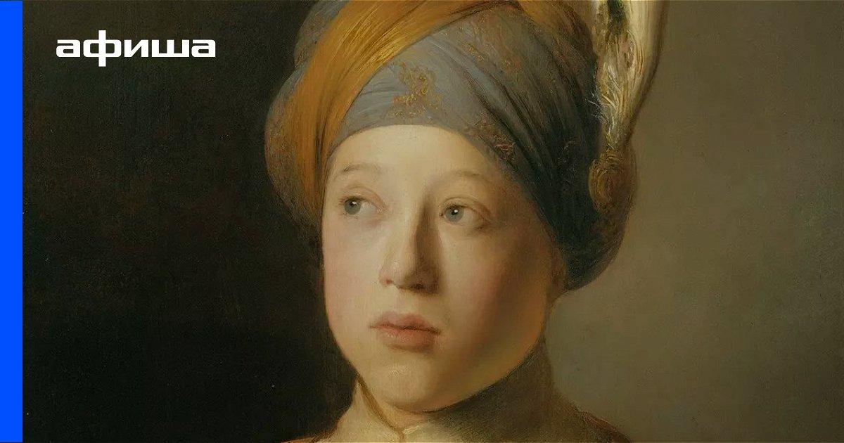 Выставка Эпоха Рембрандта и Вермеера. Шедевры Лейденской коллекции (онлайн-трансляция)
