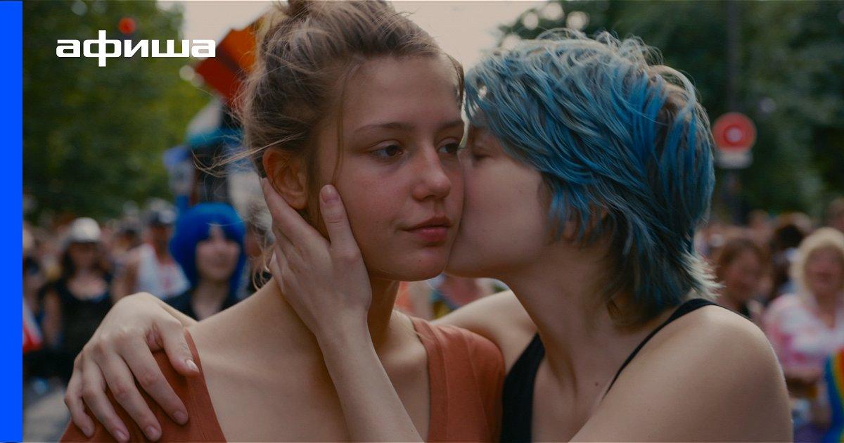 Хкдожественные гей фильмы