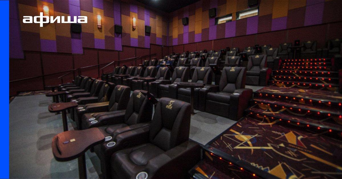 Афиша кино орехово зуево люксор цены билеты в кино в рио цена в калуге