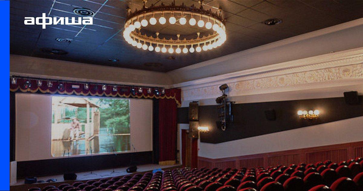 Афиша кинотеатра иллюзион в москве декабрь 2019