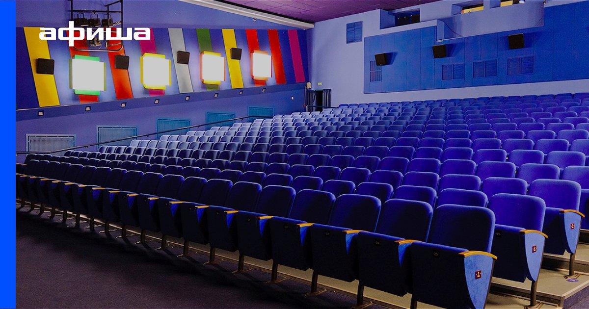 Афиша кино новосибирск на ноябрь бесплатные билеты для детей в театры