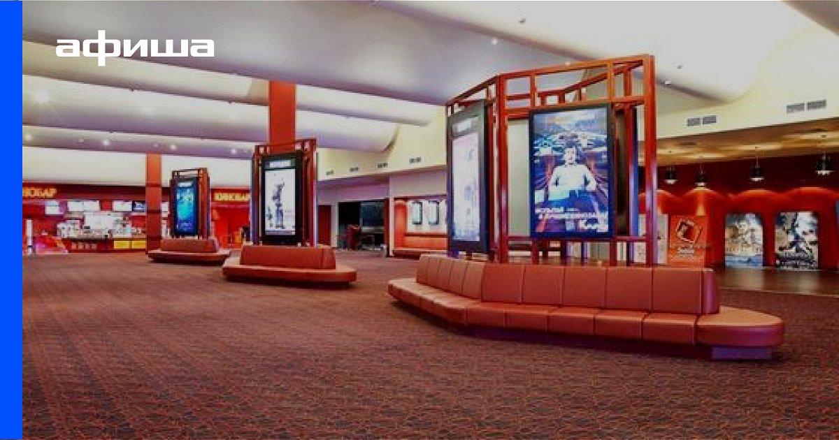театры в харькове купить билеты афиша