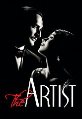 Постер Артист
