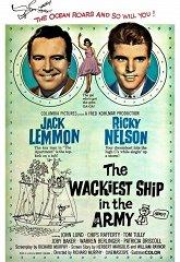 Постер Самый дурацкий корабль в армии