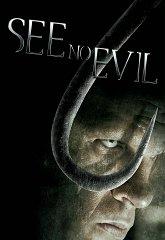 Постер Не вижу зла