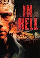 Постер В аду