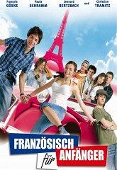 Постер Французский для начинающих