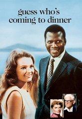 Постер Угадай, кто придет к обеду