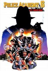 Постер Полицейская академия-6: Город в осаде