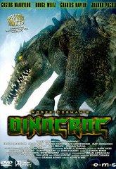 Постер Динокрок