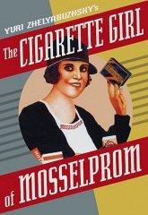 Постер Папиросница от Моссельпрома