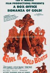 Постер Девушка в золотых сапожках