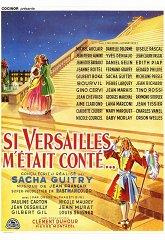 Постер Когда б Версаль поведал мне