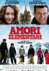 Постер Приключения маленьких итальянцев