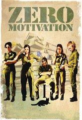 Постер Мотивации ноль