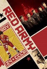 Постер Красная армия