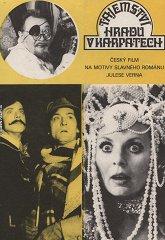 Постер Тайна Карпатского замка