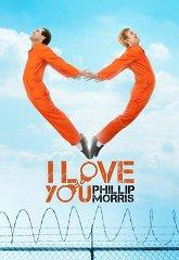 Постер Я люблю тебя, Филлип Моррис