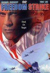 Постер Свобода удара