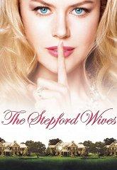 Постер Степфордские жены