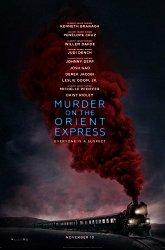 Постер Убийство в Восточном экспрессе
