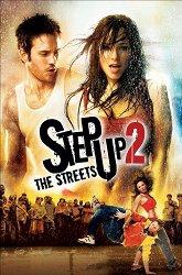 Постер Шаг вперед-2: Улицы