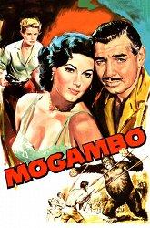 Постер Могамбо