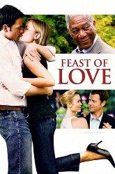 Постер Праздник любви