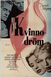 Постер Женские мечты