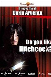 Постер Вам нравится Хичкок?