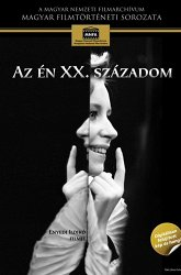 Постер Мой двадцатый век