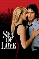Постер Море любви