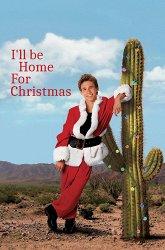 Постер Я буду дома к Рождеству