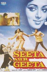 Постер Зита и Гита