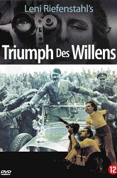 Постер Триумф воли