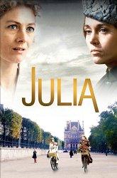 Постер Джулия