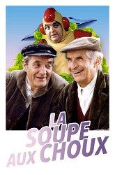 Постер Капустный суп