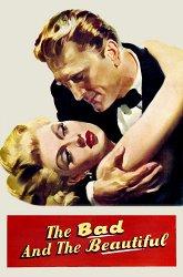 Постер Злые и красивые