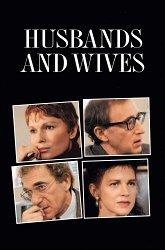 Постер Мужья и жены