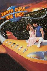 Постер Земные девушки легко доступны