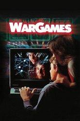Постер Военные игры
