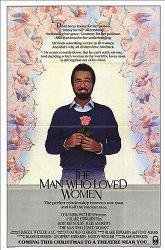 Постер Мужчина, который любил женщин